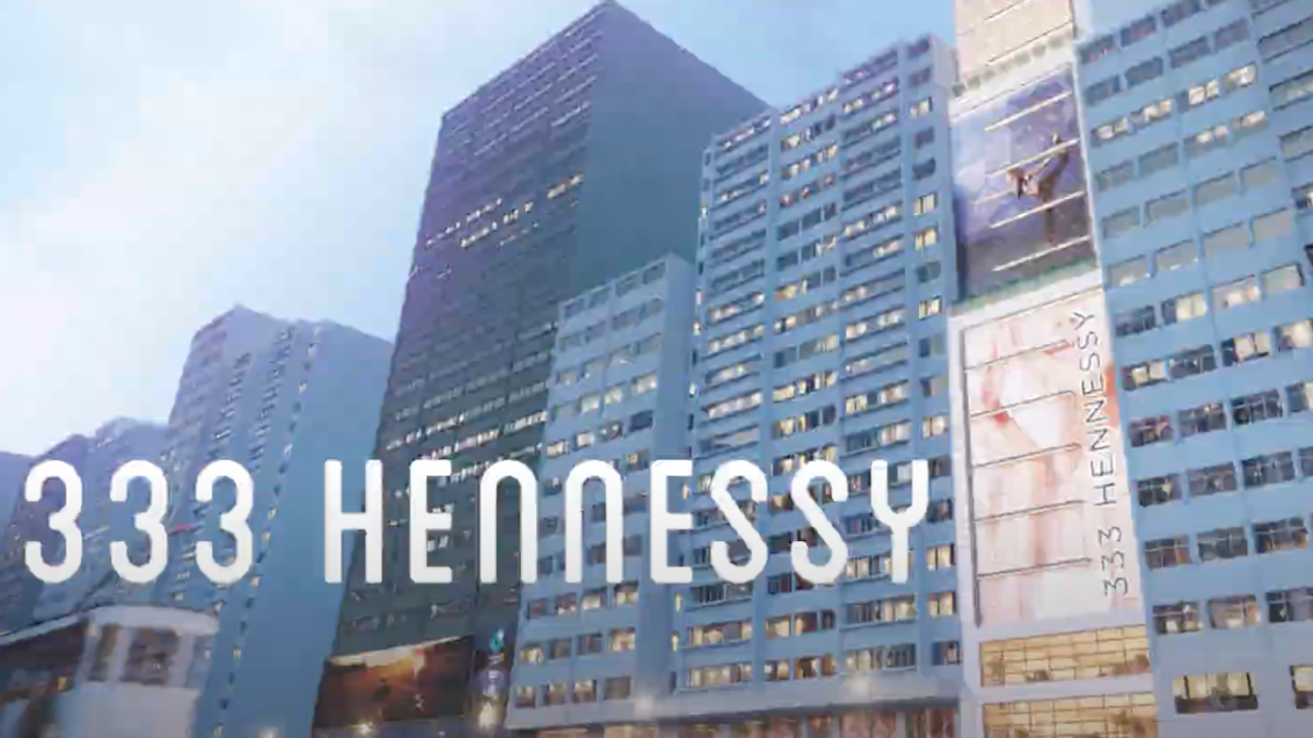 【舖位推介 之 贏在1手盤】Hennessy 333 全新銀座式商廈