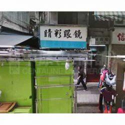 佐敦吳松街 約200呎 商舖放售