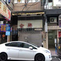 佐敦吳松街 約800呎 商舖放售