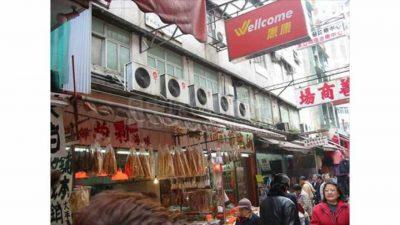 大埔富善街 約4562呎 商舖放售