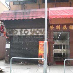 大埔舊墟直街 約1000呎 商舖放售