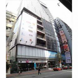 尖沙咀天文臺 約9877呎 商舖放租