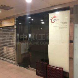 尖沙咀科學館道 約430呎 商舖放售