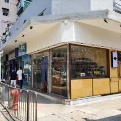深水埗南昌街 約458呎 商舖放售