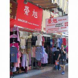 深水埗南昌街 約500呎 商舖放售