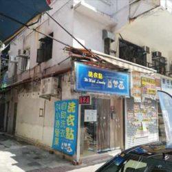 深水埗石硤尾街 約200呎 商舖放售