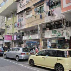 深水埗福榮街 約1129呎 商舖放售