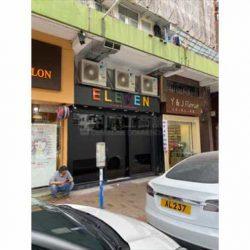 深水埗福華街 約950呎 商舖放售