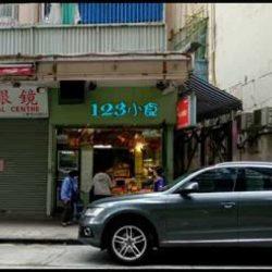 筲箕灣工廠街 約540呎 商舖放售