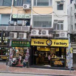 銅鑼灣波斯富街 約600呎 商舖放售