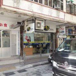 長沙灣福榮街 約170呎 商舖放售