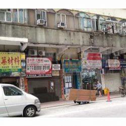 長沙灣青山道 約2000呎 商舖放售